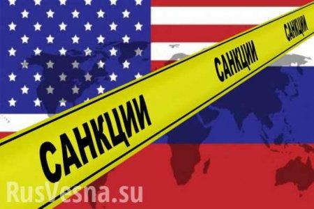 США боятся своих же санкций против «Роснефти», — Bloomberg