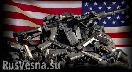 Зрада: США задерживают военные заказы Украины