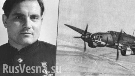 «Побег из ада»: как подвиг советского лётчика изменил ход войны