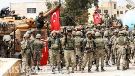 СРОЧНО: Турция несёт потери всирийском Идлибе (ФОТО, ВИДЕО)