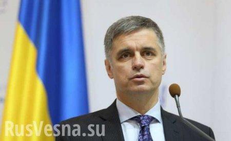 Зрада: Глава МИД Украины заявил, что россияне и украинцы могут быть «братьями и сёстрами»