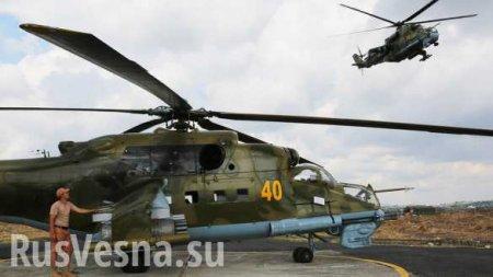 Правда вскрылась: обнаружен «сбитый» турками в Идлибе Ми-24, ранее принадле ...