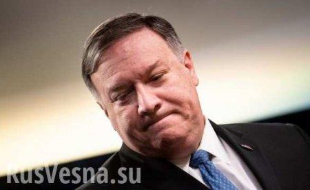 По итогам поездки Помпео в экс-СССР Америка может предложить России большую сделку
