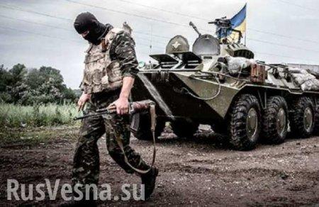 На Донбассе жестоко избиты военные ВСУ (ВИДЕО)