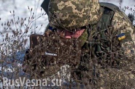 Пограничники ФСБ задержали украинского нацгвардейца-дезертира