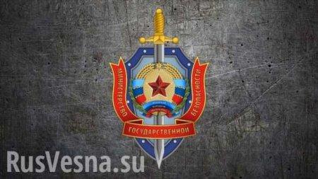 В ЛНР закоррупцию в особо крупном размере задержаны высокопоставленные чиновники (ВИДЕО)