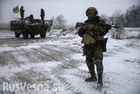У карателей переполох: на Донбасс с проверкой нагрянули американские военные (ВИДЕО)