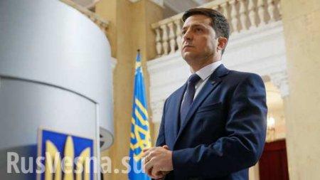 Куда идёт Украина: Зеленский меняет окружение, но не курс в никуда