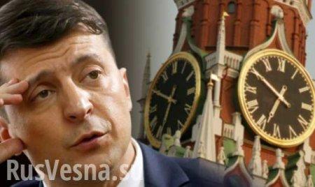 И тут зрада: нового главу «офиса» Зеленского обвинили в связях с российским ...