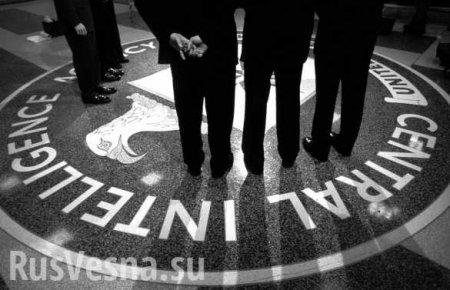 Скандал: в Швейцарии начато расследование многолетних перехватов ЦРУ секретных переписок 120 стран