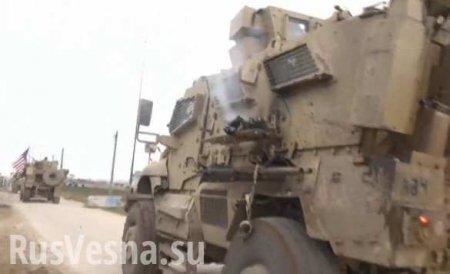 Сирийцы взбунтовались, не пропуская конвой США, американцы застрелили местн ...