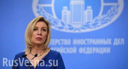 Захарова прокомментировала «кибератаки на страны НАТО»