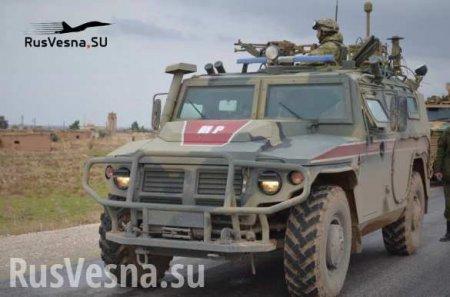 СРОЧНО: Русский генерал спас американцев от расправы вСирии (ФОТО, ВИДЕО)