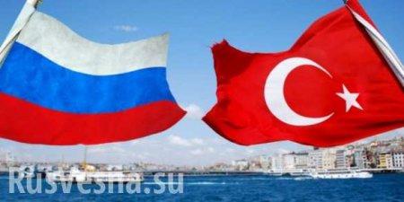 Решать вам: Россия предложила Турции недвусмысленный выбор