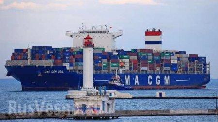 В порт Одессы из Китая пришло судно с больным экипажем (ФОТО)