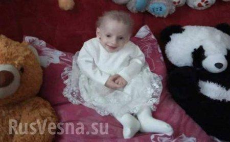 На Украине восьмилетняя девочка умерла от старости (ФОТО, ВИДЕО)
