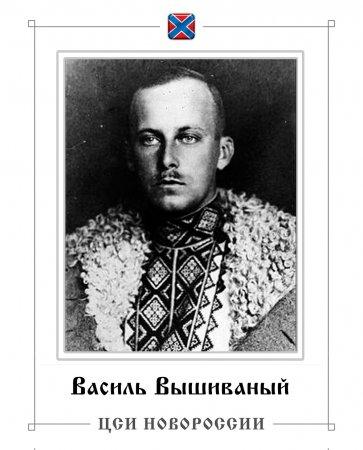 Король Вася и Украинское королевство: как Киев отрывали от Москвы (ФОТО)