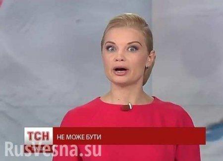 Ответ жителя ЛНР шокировал ведущих в эфире украинского канала (ВИДЕО)