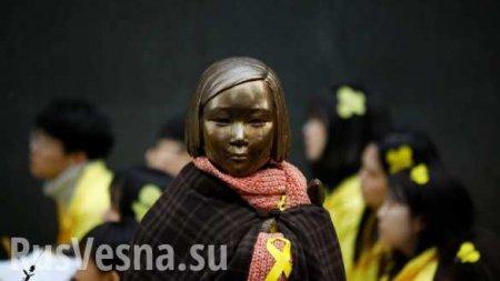 Насиловали и убивали: как японцы бросили 400 000 женщин в военные публичные дома (ВИДЕО)