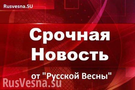 СРОЧНО: Нападение на прихожан в московском храме (ФОТО)