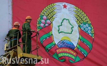 В Крыму высказались о новом «европейском» гербе Белоруссии