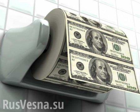 «Преступление века»: Вооружённые грабители унесли сотни рулонов туалетной б ...