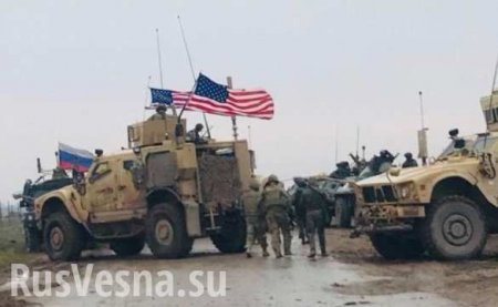 Военные США пошли на таран российского патруля в Сирии (ВИДЕО)
