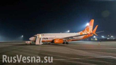 МОЛНИЯ: «Коронавирусный» борт с эвакуированными из Китая украинцами сел в Киеве (ФОТО, ВИДЕО)
