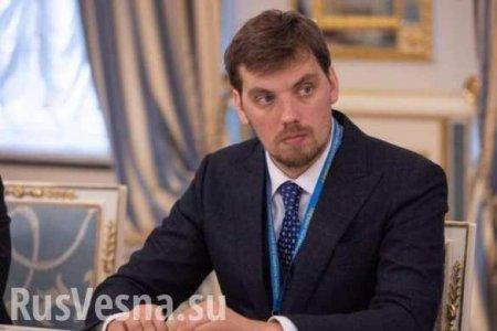 Коронамайдан: Премьер Украины срочно вылетел на Полтавщину (ФОТО)
