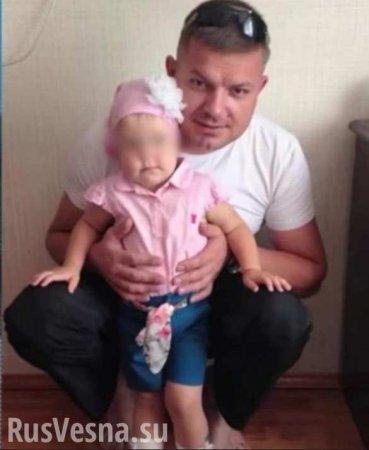 Отца обвинили в растлении своей дочери: но дело очень похоже на«подставу» оттёщи (ВИДЕО)