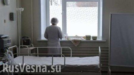 НаУкраине вспышка норовируса: заразились 25человек