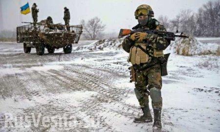 Вскрылись новые подробности провальной спецоперации ВСУ, каратели бегут из подразделений на Донбассе (ФОТО, ВИДЕО)