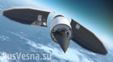 Быстрое поражение: США закроют свои бесперспективные проекты и скопируют российское оружие