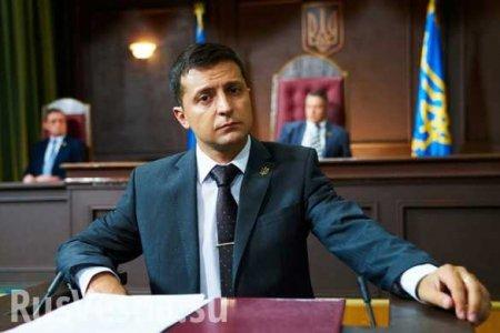 Украинские блогеры упрекнули «Слугу народа» в плагиате (ВИДЕО)