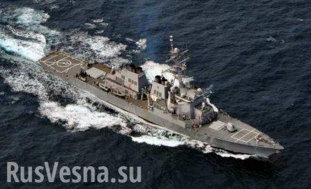 Американский эсминец направляется вЧёрное море (ВИДЕО)