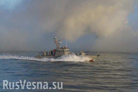 Украинские корабли провели стрельбы на Азове (ФОТО)