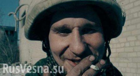 До слёз: пронзительный клип о героях-защитниках Донбасса (ВИДЕО)