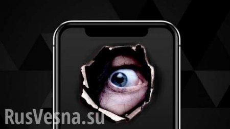 Эксперты рассказали, как спастись от слежки через смартфон (ФОТО)