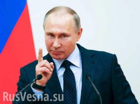 """«Мне нужно не""""ура""""», — Путин оцели нацпроектов (ВИДЕО)"""