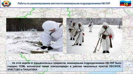 Потери исчисляются десятками: поля возмездия косят карателей на Донбассе (ФОТО, ВИДЕО)