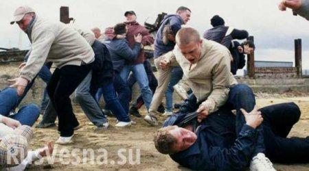 Побоище в Москве: футбольные фанаты сошлись «стенка на стенку» (ФОТО, ВИДЕО)