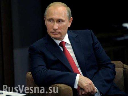 Россия поможет Ирану, — Путин