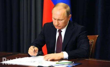 Путин подписал закон о бесплатном питании школьников