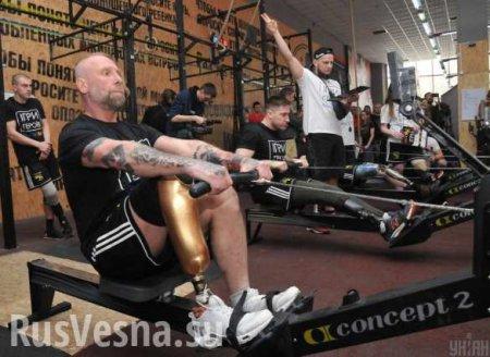 «Игры хероев»: инвалидам из ВСУ устроили «паралимпиаду» вХарькове (ФОТО, ВИДЕО)