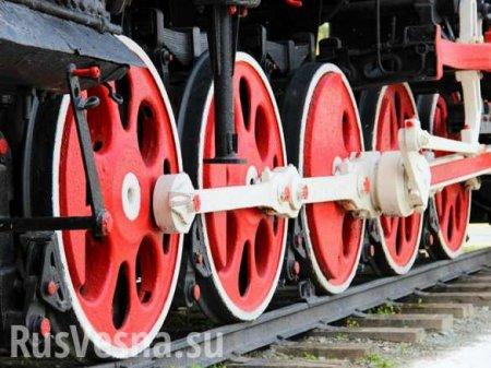 Под Одессой грузовой поезд пытались пустить под откос