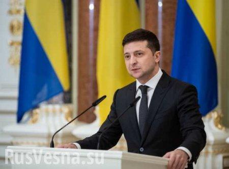 Зеленский отчитался перед послами G7 и ЕС о перезагрузке правительства Украины