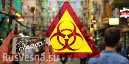В Москве из-за коронавируса введён режим повышенной готовности