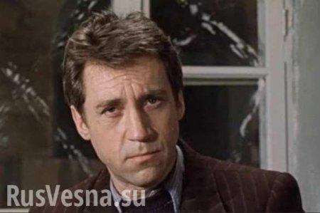 Сын Высоцкого прокомментировал появление фото артиста в рекламе ФБР (ФОТО)