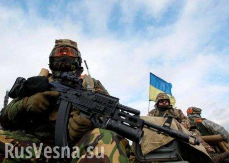 ВСУ пытаются скрыть серьёзные потери: сводка с Донбасса (ФОТО)