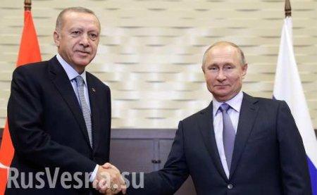 Россия получила, что хотела — Западные СМИ о переговорах Путина и Эрдогана